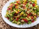 Рецепта Салата с чушки, авокадо и копър